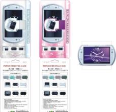 PSPgo水晶机壳包装图片