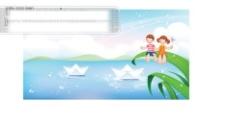 韩国卡通小孩159