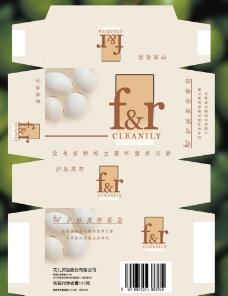 护肤美容香皂盒图片