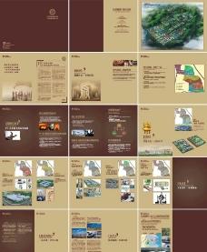 投资指南图片