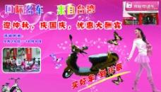 玮辰电动车图片