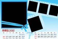 日历1月图片