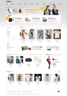 购物网站图片