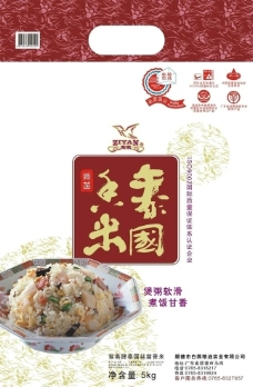 泰国香米包装设计图片