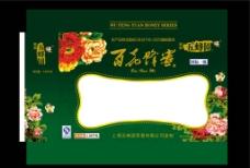 蜂蜜礼盒中秋包装(正面)图片