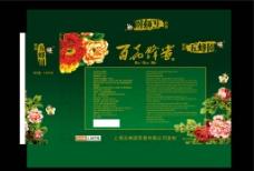 蜂蜜礼盒中秋包装(反面)图片