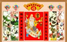 中堂 壁画(分层不精细)图片