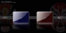 紫创C201L上网本图片