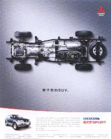 汽車及關聯品0001