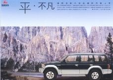 汽车及关联品0024