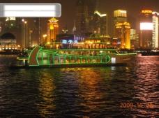 上海夜景拍摄