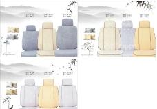 汽车座套画册1 3图片