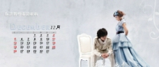 东艺婚纱摄影 台历12月图片