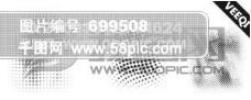 9种黑白图形网纹