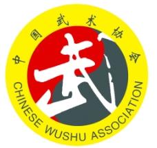 武術協會會徽圖片