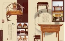 红木家具手册内页1图片