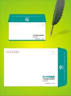 中联地产信封图片