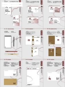 vi设计应用部分图片
