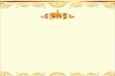 荣誉证书底纹背景图片