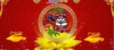 2010 虎年图片