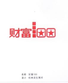标志0118