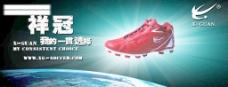 太空足球鞋图片