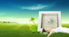 绿色环保 节能照明图片