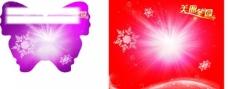 蝴蝶 闪光 雪花 美丽冬日艺术字 透明动感 透明花图片