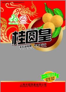 桂圆皇包装图片