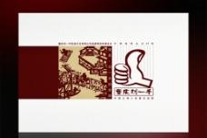 刘一手饮食文化VIS识别系统(共152页)图片