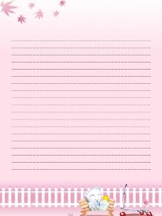 信纸素材_秋_12图片