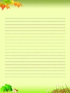 信纸素材_秋_06图片