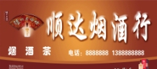 瀘州老酒坊圖片