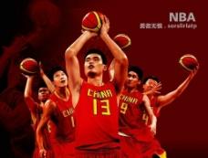 NBA 姚明图片