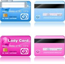 信用卡素材