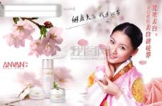 汉芳化妆品海报