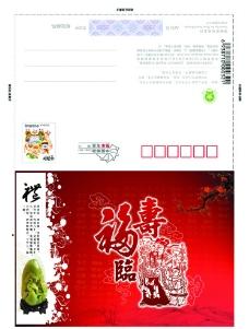 信卡 贺卡 3图片