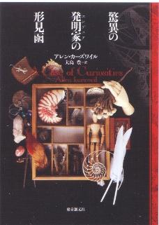 日本平面设计年鉴20060041