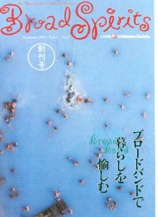 日本平面设计年鉴20060074
