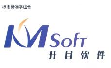 开目软件-002