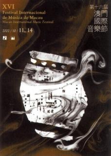 教育娱乐0109