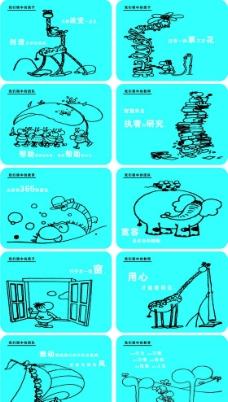 幼儿园矢量组图图片