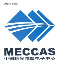 中国科学院微电子中心-002