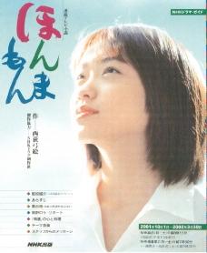 日本平面设计年鉴20060115