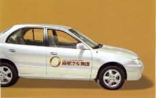 北京始创国际企划0019
