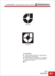 长城铝业0123