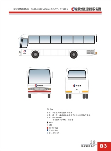 长城铝业0128