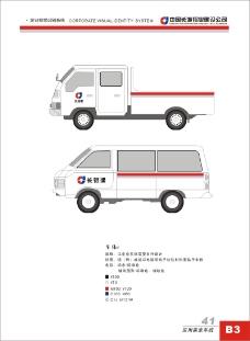 长城铝业0131