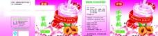 桃汁标签图片