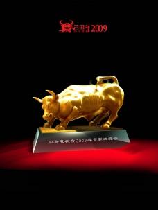 2009 CCTV 春晚 礼品设计 吉祥物图片